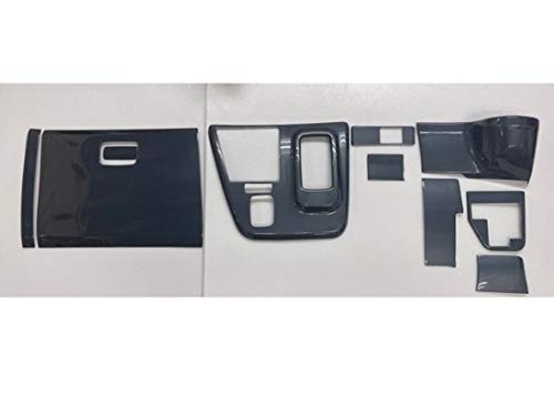 ハロースペシャル ハイゼットカーゴ 321/330 3Dインテリアフロント下周りパネルカバー 10ピース カーボン調