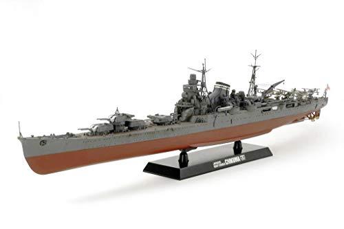 タミヤ 1/350 艦船シリーズ No.27 日本海軍 重巡洋艦 筑摩 プラモデル 78027