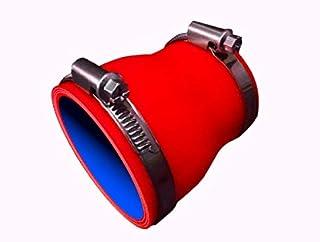 TOYOKING ホースバンド付き ハイテク シリコンホース ストレート ショート 異径 赤色 ロゴマーク無し インタークーラー ターボ インテーク ラジェーター ライン パイピング 接続ホース 汎用品 (Φ45-Φ76)