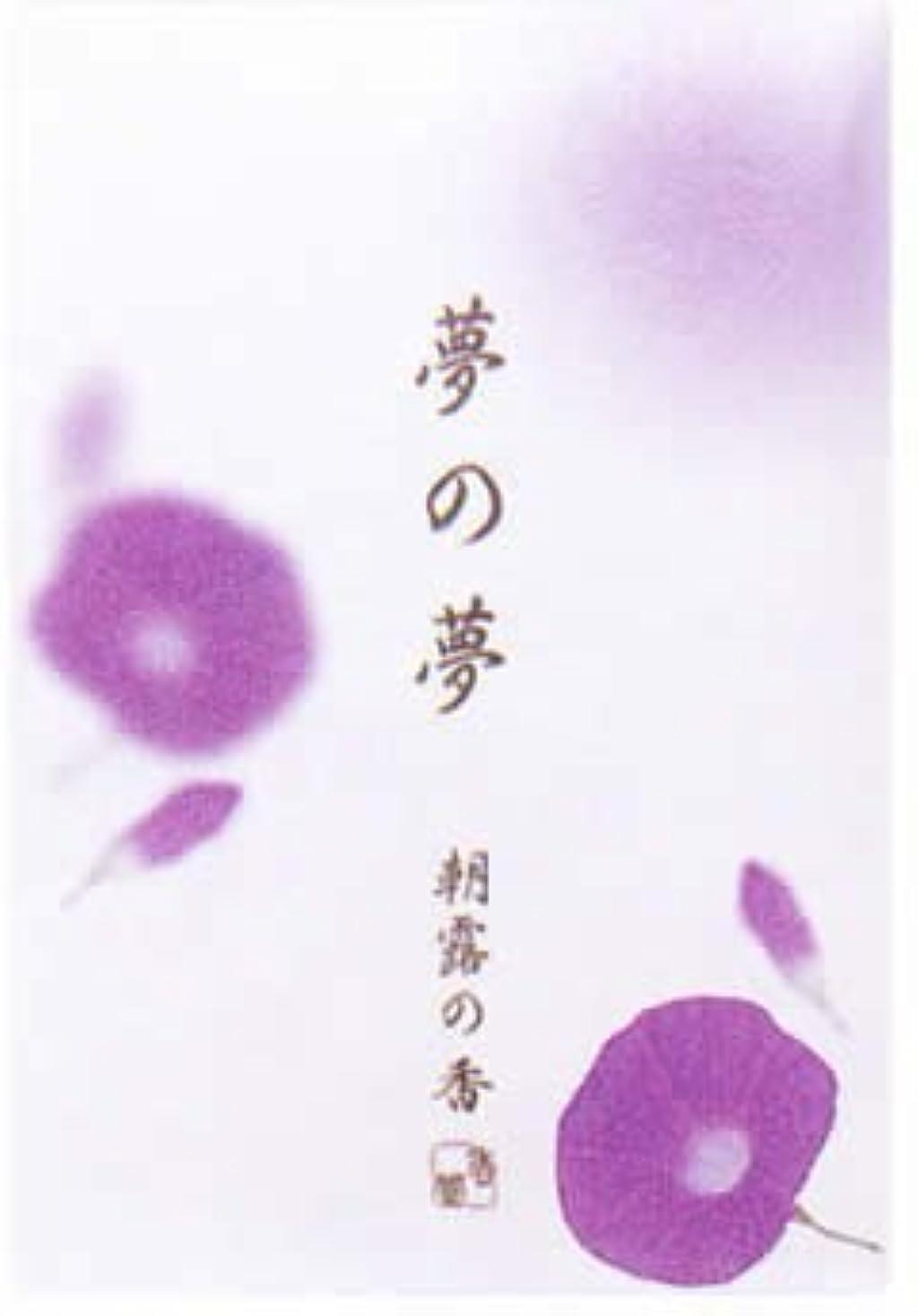 幸運フルートアパート夢の夢 朝露(あさつゆ) スティック12本入