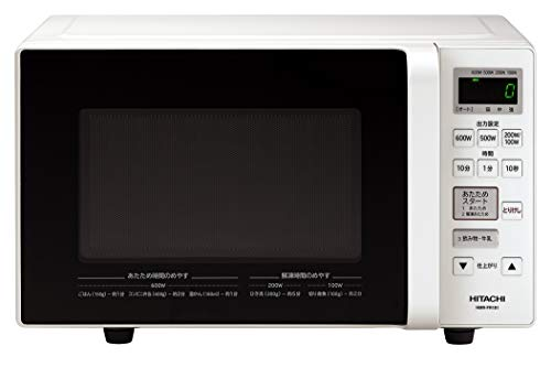 Hitachi Microondas HMR-1000 fr181
