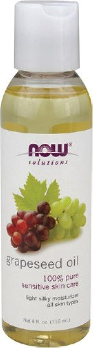 火炎印をつける失効Now Foods Grape Seed Oil, 4-Ounce (Pack Of 2)