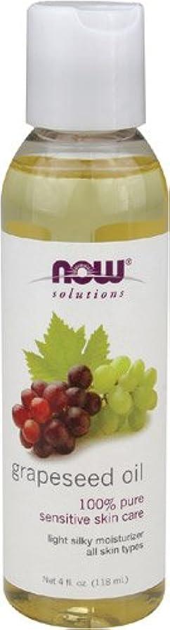 飢えマトン曲線Now Foods Grape Seed Oil, 4-Ounce (Pack Of 2)