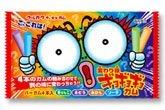 丸川製菓 変わり味ギョギョギョガム 4本×20個