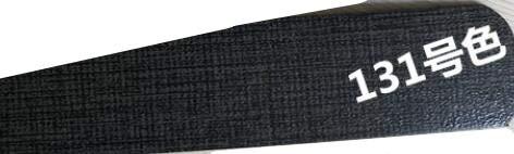 DWWSP Haus Dekoration 10M Selbstklebende Möbel Holzfurnier Dekorative Randbänder PVC for Möbelkabinett Bürotisch Holz Oberflächenrand (Color : E)