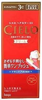 シエロ ヘアカラーEX クリーム3C (キャラメルブラウン) 7セット