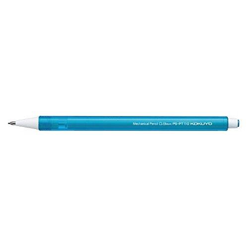 コクヨ鉛筆シャープキャンディカラー0.9mmライトブルー