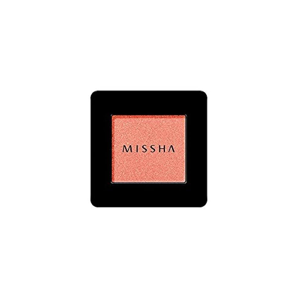 扱いやすい紀元前懲戒MISSHA Modern Shadow [SHIMMER] 1.8g (#SRD01 Catch Fire)/ミシャ モダン シャドウ [シマー] 1.8g (#SRD01 Catch Fire)