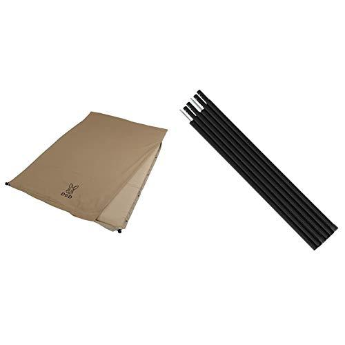 DOD(ディーオーディー) ソトネノサソイM 丸洗いシーツ付き 厚み4.5cmエアマット ダブルサイズ CM2-621-TN & テント タープポール 2本セット ペグ&ロープ&収納袋付 ブラック (約)直径1.5×長さ170cm XP-01K【セット買い
