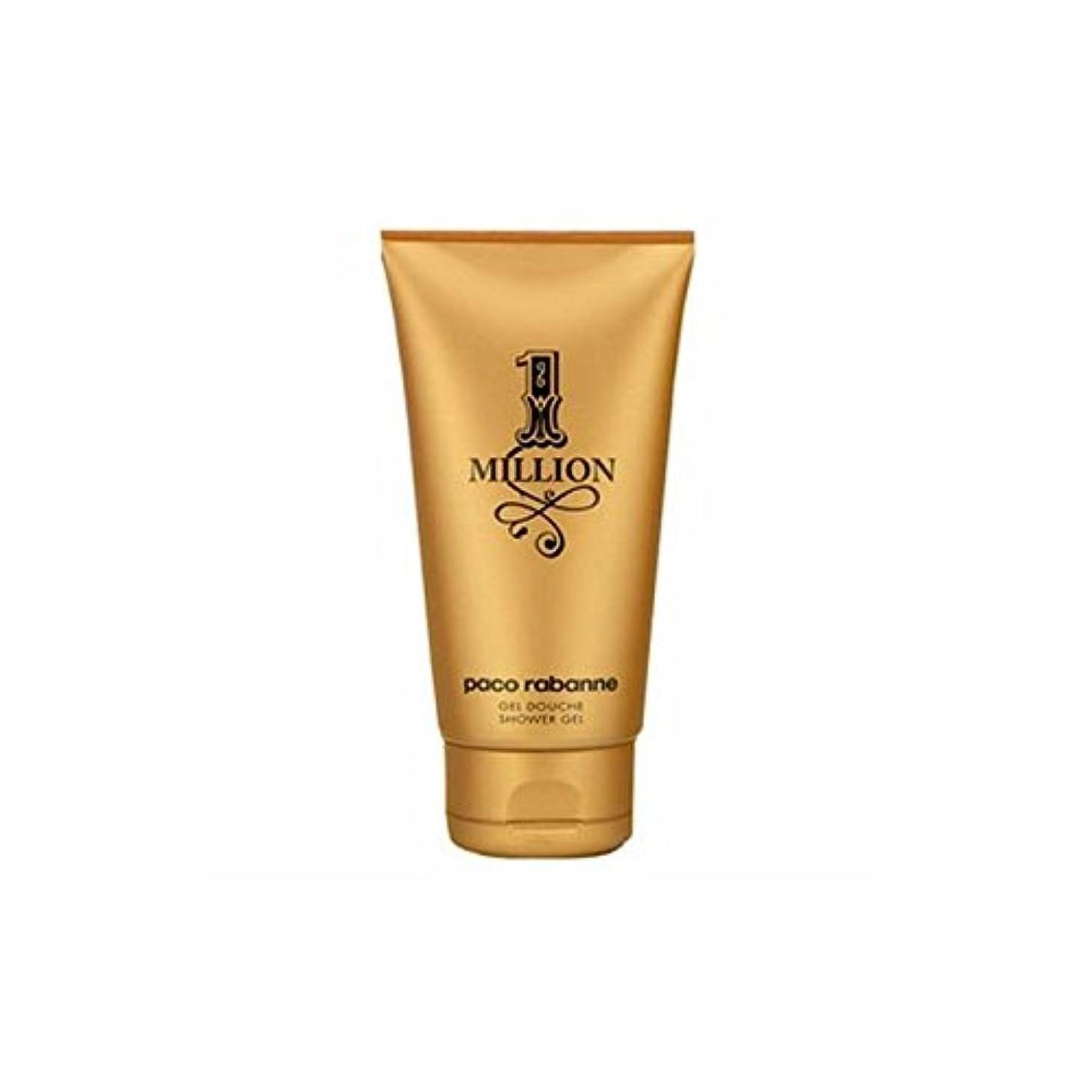 部分的ジュースマーチャンダイザー[Paco Rabanne ] 男性のためのパコ?ラバンヌの100万シャワージェル - 150ミリリットル - Paco Rabanne 1 Million Shower gel for Men - 150ml [並行輸入品]