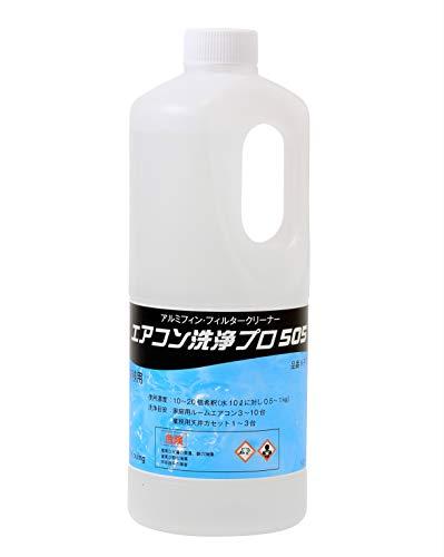 アルミ フィン クリーナー (業務用プロ仕様) エアコン洗浄プロ505 (1.0kg) KP-01A エアコン 洗浄剤