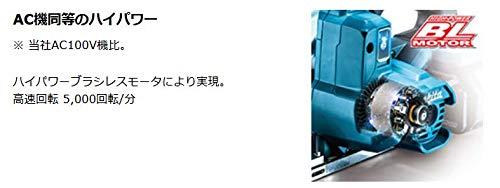 マキタ(Makita)165ミリ充電式マルノコ18Vバッテリ・充電器・ケース別売HS610DZ