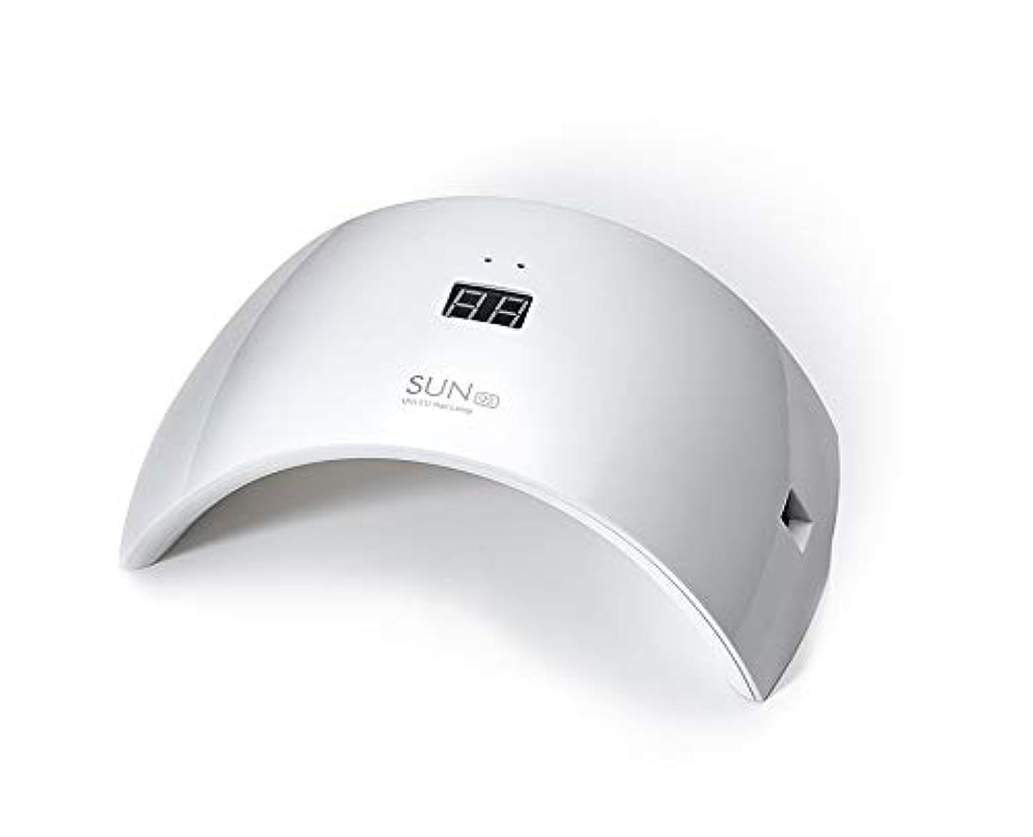 インストラクターマスタード周囲ネイルドライヤー UV LEDネイルライト 24W ハイパワー 硬化用UVライト 赤外線検知 ジェルネイルライト 人感センサー タイマー付き ネイルランプ 速乾LEDダブルライト 母の日ギフト