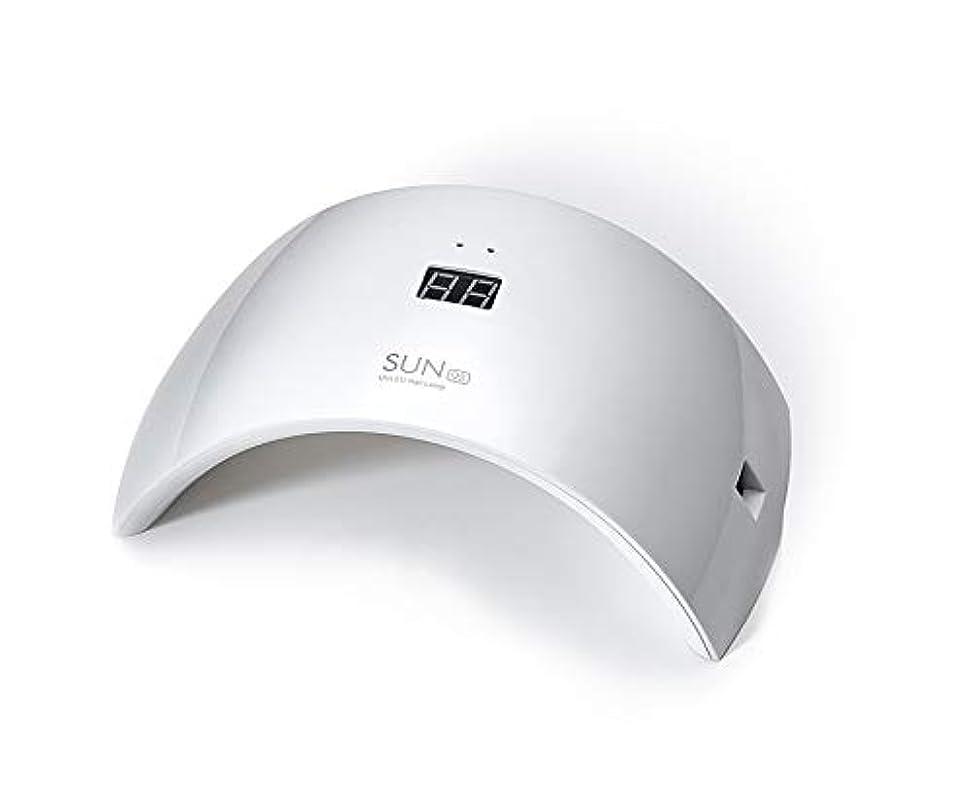 コマンド傾向があります音声ネイルドライヤー UV LEDネイルライト 24W ハイパワー 硬化用UVライト 赤外線検知 ジェルネイルライト 人感センサー タイマー付き ネイルランプ 速乾LEDダブルライト 母の日ギフト