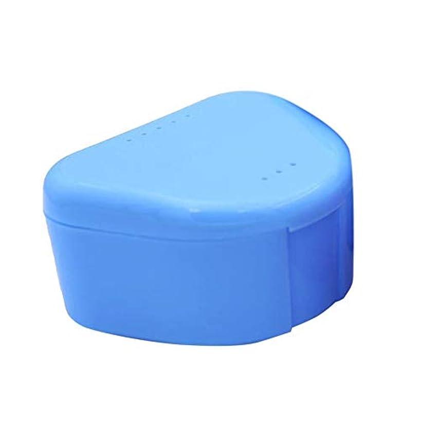 湿気の多いベール果てしないデンタルリテーナーケースデンタルブレース偽歯収納ケースボックスマウスピースオーガナイザーオーラルヘルスケアデンタルトレイボックス