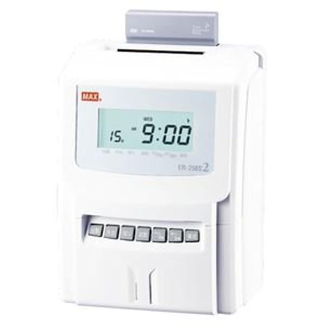 シェル服を洗う単にマックス 電子タイムレコーダー ER-250S2 ホワイト 1台 ds-1128173