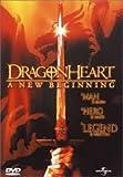 ドラゴンハート 新たなる旅立ち 【DVD】