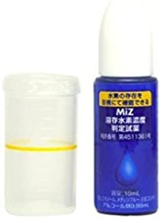 H2 Blue Drops Reagent/H2 Blue Test Reagent/Miz Blue Drops/Dissolved Hydrogen Level Testing Reagent/H2 Blue Test Kit/Hydrogen Water Tester Better Than Trustlex H2 Meter ENH-1000
