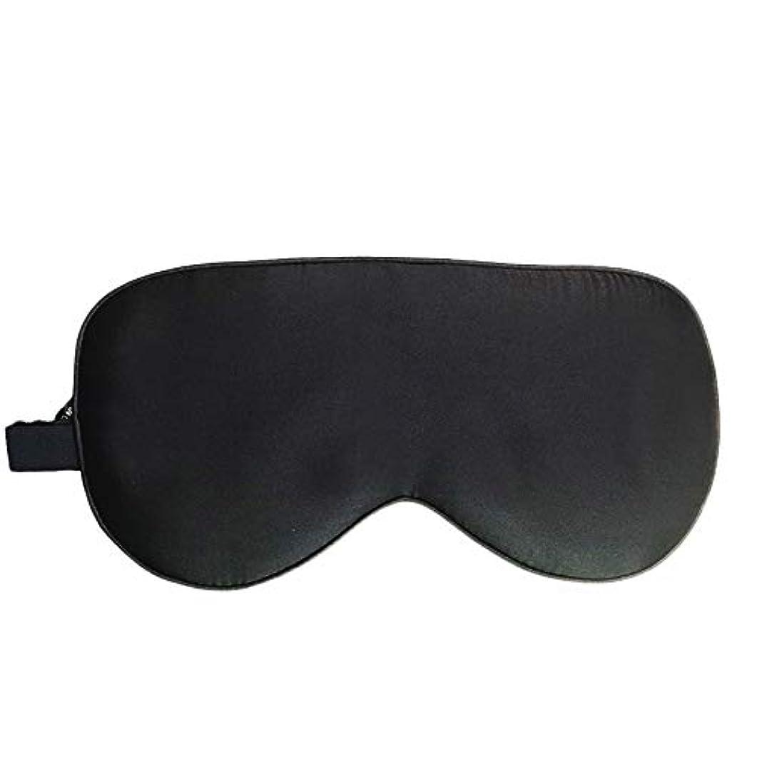 シンカンピューログNOTE 睡眠シルクソフトスムーズ目隠し用旅行残り黒シェードアイカバー睡眠マスク用男性女性睡眠補助アイマスク