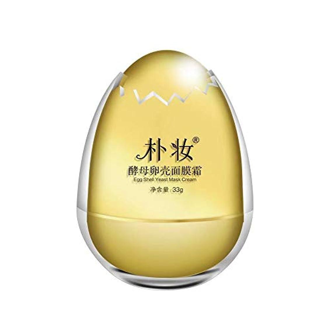 保安より平らな自己尊重朴妆たんたんパック 酵母卵殻マスククリーム33g しっとりと た肌,シュリンクポア,しわ耐性,肌を引っ張る、