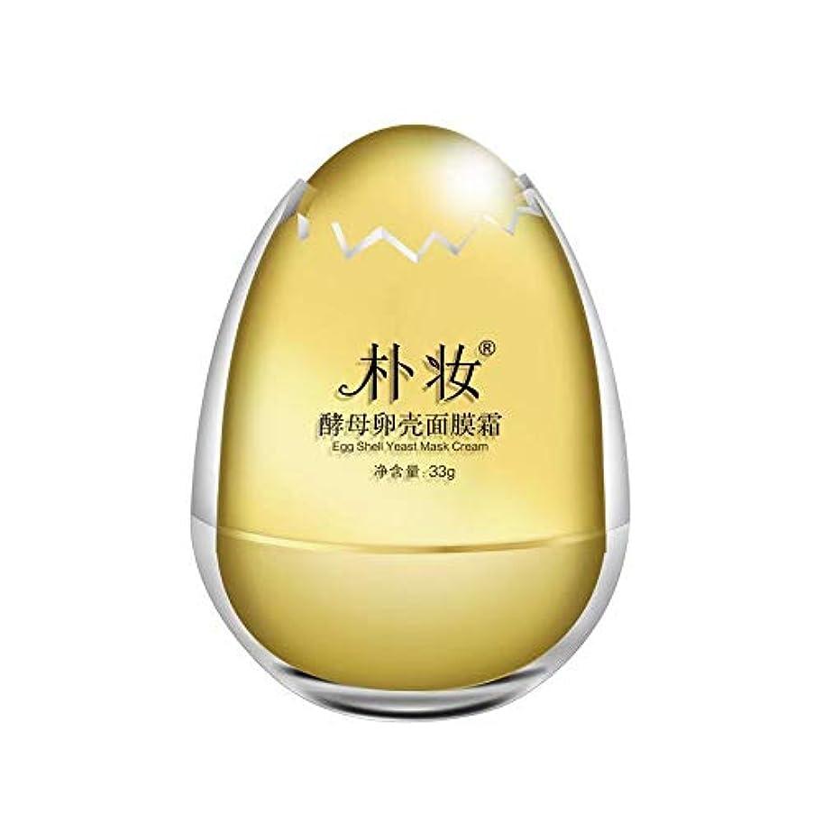 知覚できるコンプライアンスミサイル朴妆たんたんパック 酵母卵殻マスククリーム33g しっとりと た肌,シュリンクポア,しわ耐性,肌を引っ張る、