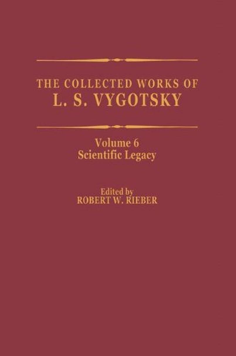 本質的に大西洋男やもめThe Collected Works of L. S. Vygotsky: Scientific Legacy (Cognition and Language: A Series in Psycholinguistics)