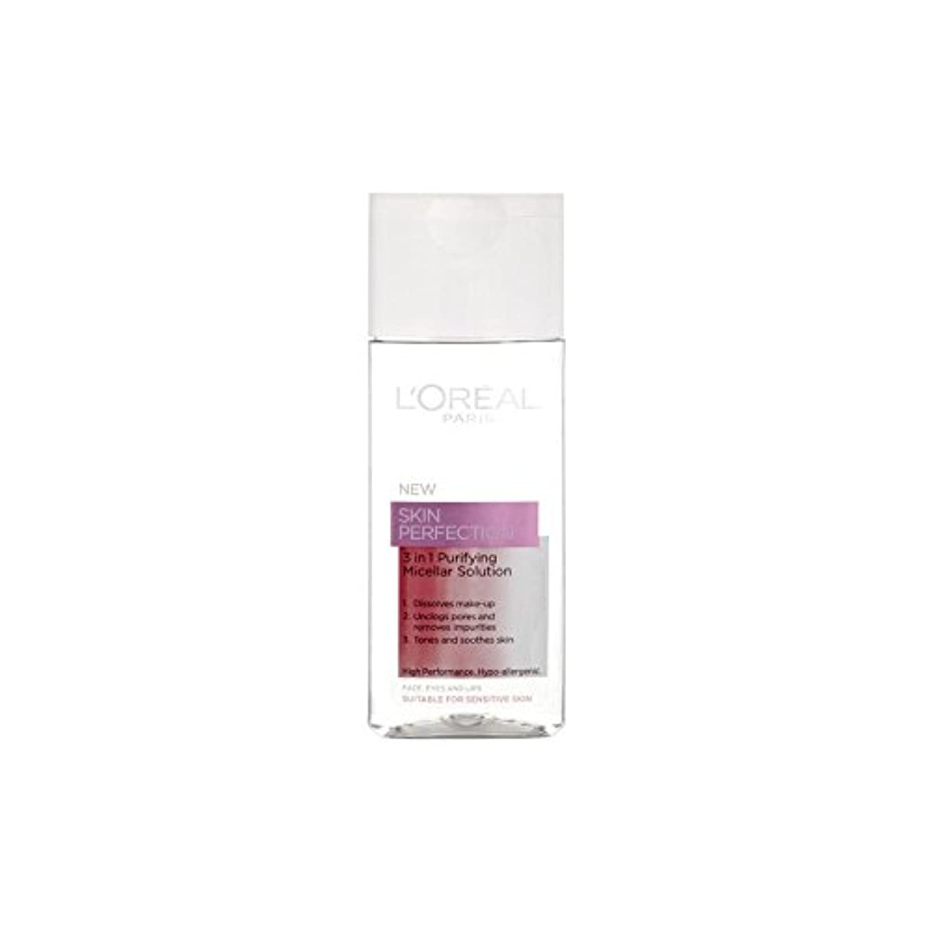 大使種類細断1つの精製ミセル溶液中ロレアルパリ?ダーモ専門知識の皮膚完璧3(200ミリリットル) x2 - L'Oreal Paris Dermo Expertise Skin Perfection 3 In 1 Purifying Micellar Solution (200ml) (Pack of 2) [並行輸入品]
