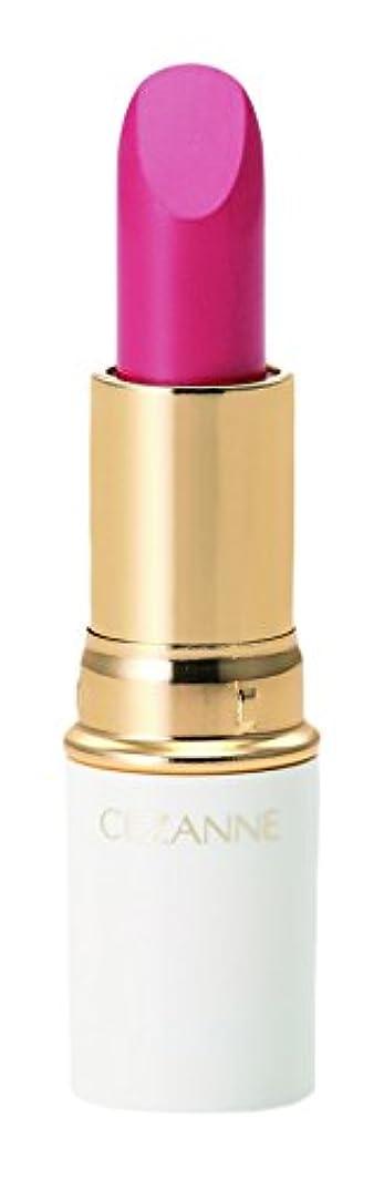 アシュリータファーマン代わりの冗談でセザンヌ ラスティングリップカラーN 206 ピンク系 3.9g