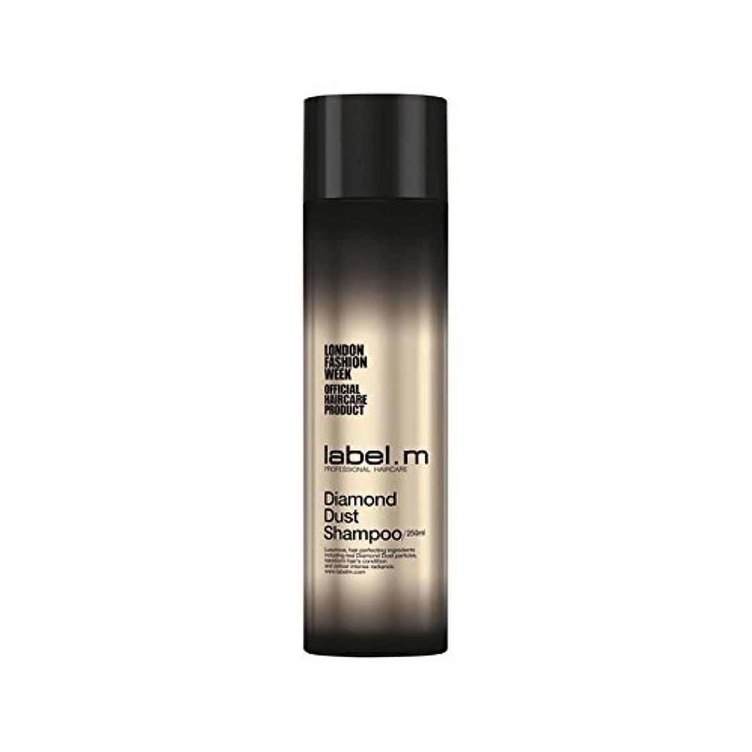 融合呼吸フクロウ.ダイヤモンドダストシャンプー(250ミリリットル) x2 - Label.M Diamond Dust Shampoo (250ml) (Pack of 2) [並行輸入品]