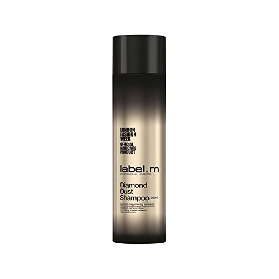 店主アデレードセーブ.ダイヤモンドダストシャンプー(250ミリリットル) x4 - Label.M Diamond Dust Shampoo (250ml) (Pack of 4) [並行輸入品]