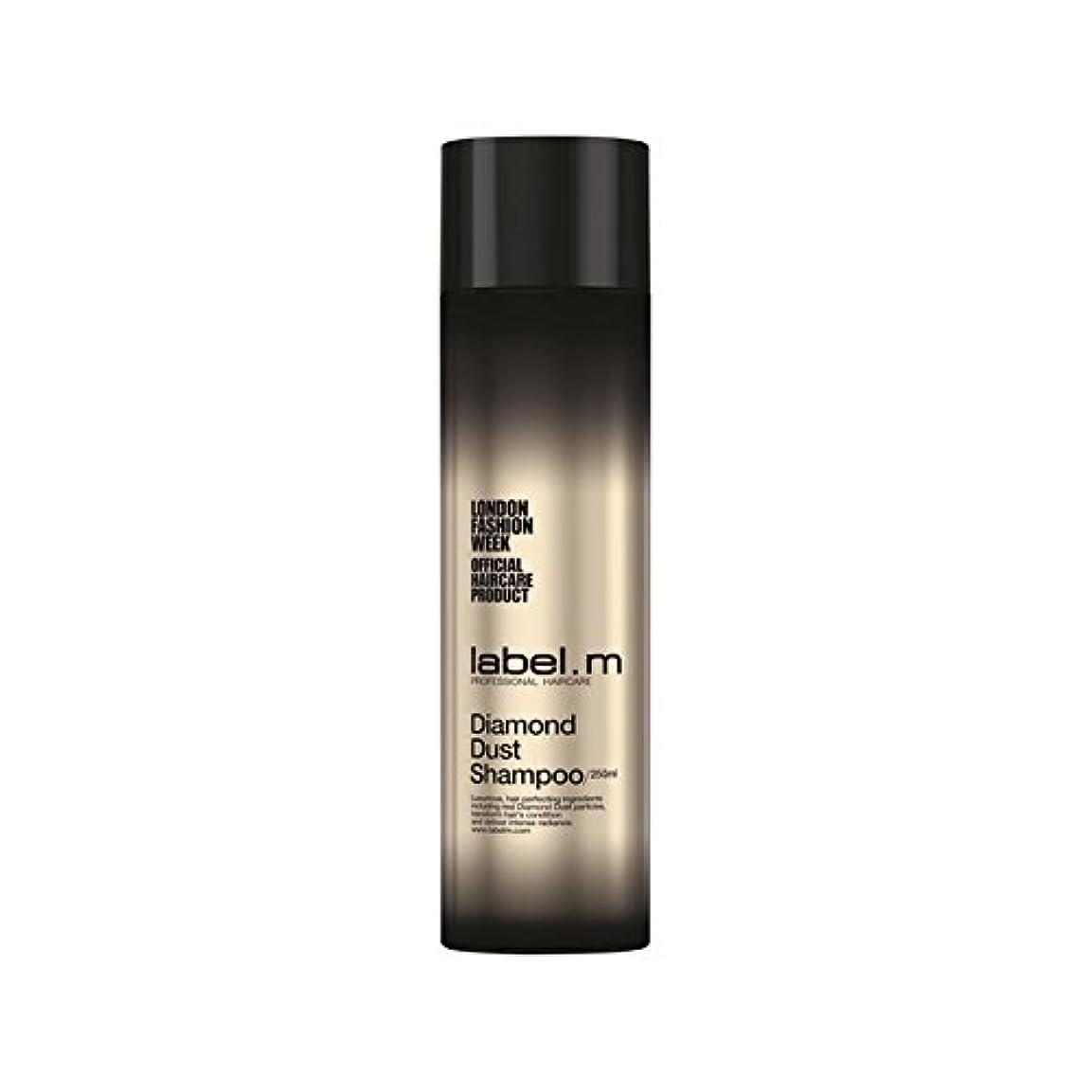 政権伝記脱臼する.ダイヤモンドダストシャンプー(250ミリリットル) x4 - Label.M Diamond Dust Shampoo (250ml) (Pack of 4) [並行輸入品]