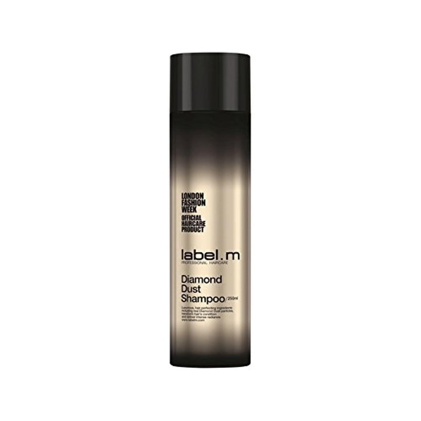 オンス折り目コミュニケーション.ダイヤモンドダストシャンプー(250ミリリットル) x4 - Label.M Diamond Dust Shampoo (250ml) (Pack of 4) [並行輸入品]