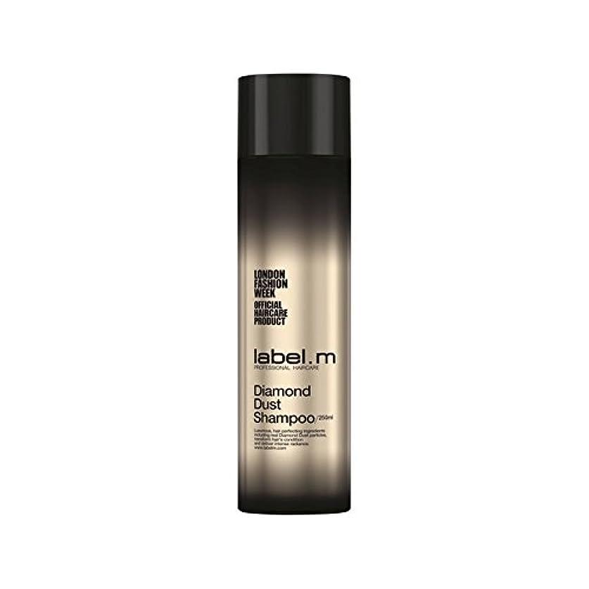 ドラマ卒業記念アルバム規制する.ダイヤモンドダストシャンプー(250ミリリットル) x4 - Label.M Diamond Dust Shampoo (250ml) (Pack of 4) [並行輸入品]