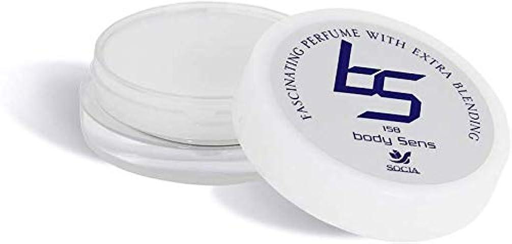 訴えるビルマ威信ソシア (SOCIA) ボディセンス 男性用 魅力を広げる フェロモン 香水 (微香性 ムスク系の香り) メンズ用 練り香水 (4g 約1ヶ月分)