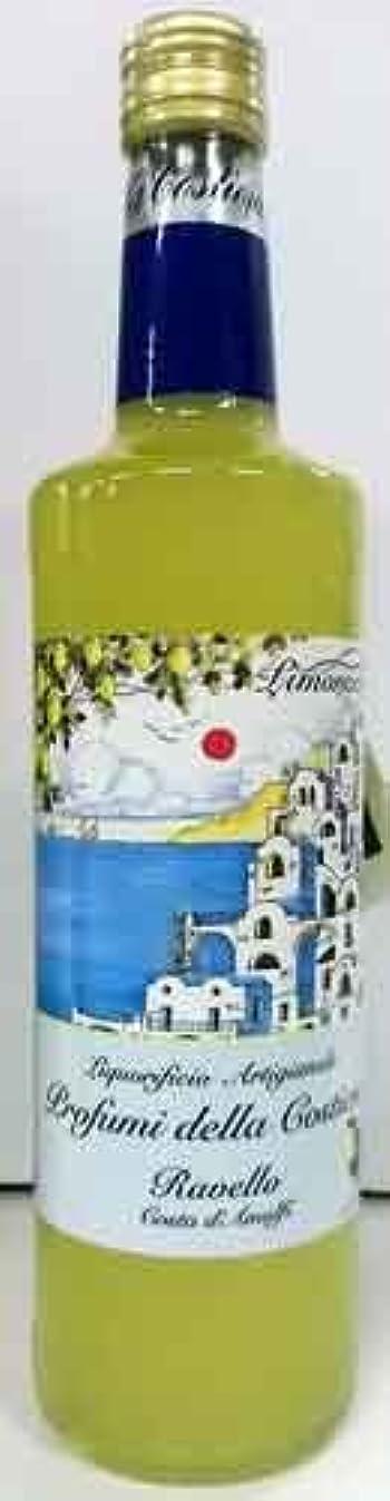くま制限上流のリモンチェッロ アマルフィ ~アマルフィ海岸の香り~ Limoncello Amalfi(イタリア産?リキュール)