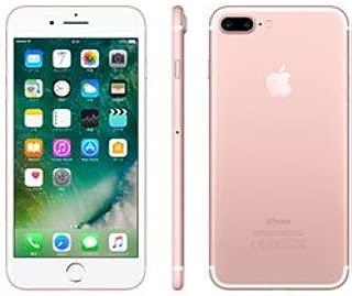 SoftBank iPhone 7 Plus 256GB ローズゴールド MN6P2J/A