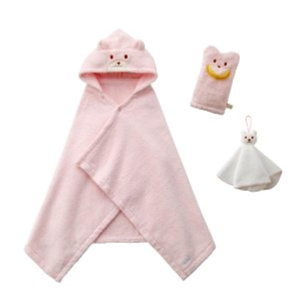 スマートブレーキ前ミキハウスファースト(MIKIHOUSE) ベビーバスポンチョ 出産お祝セット ピンク(08)
