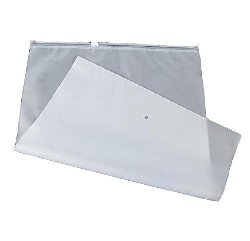 もつれ聞くもつれHJ ポリ袋 収納バッグ 衣類収納袋 ポリバッグ ビニールバッグ トラベル袋 透明封筒 収納袋 厚型 撥水 チャック付き 下着収納 旅行、出張(磨り 0.20mm)