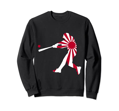 Japan Baseball JPN Batter Classic Batter Nippon Flag Jersey Sudadera