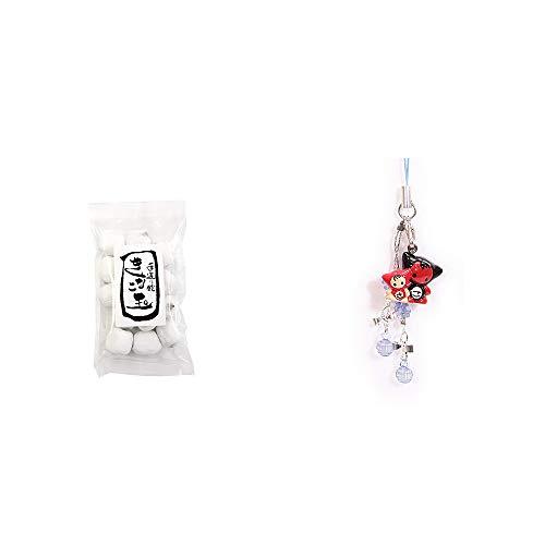 [2点セット] きなこ玉(160g)・さるぼぼペアビーズストラップ 【青】/縁結び・魔除け//