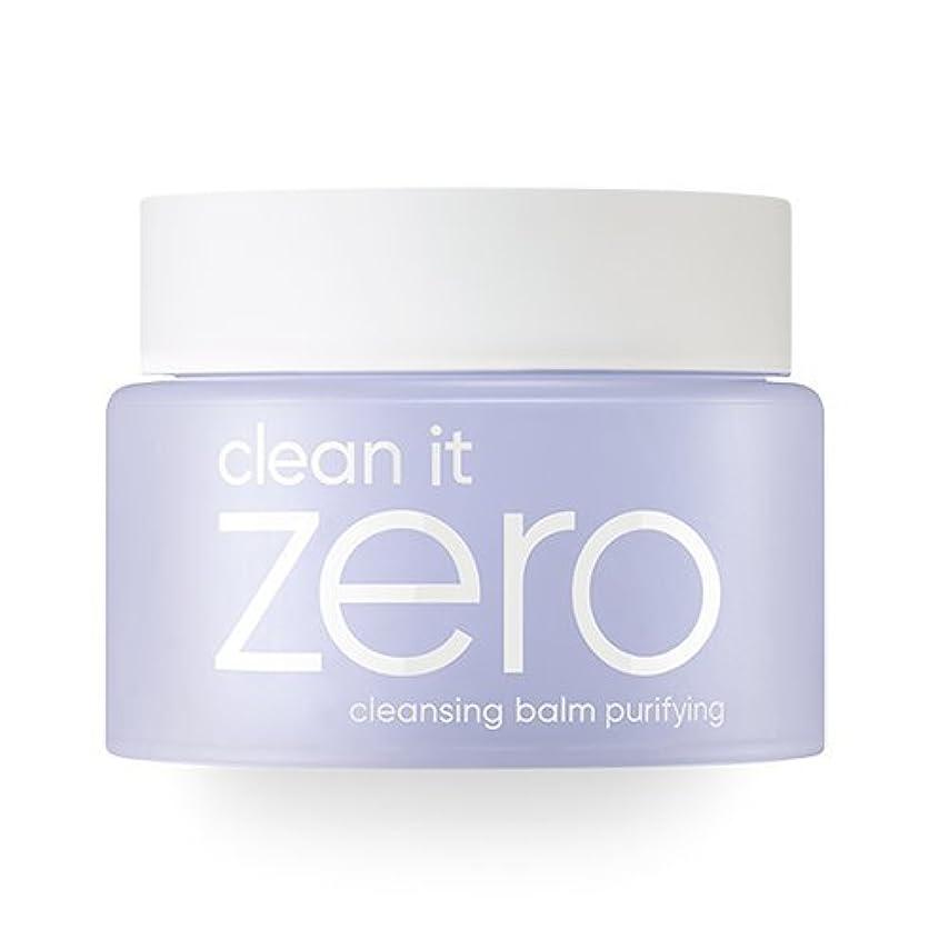 試験実験室勘違いする[2018 Renewal] BANILA CO Clean It Zero Cleansing Balm/バニラコ クリーン イット ゼロ クレンジング バーム (#Purifying 100ml) [並行輸入品]