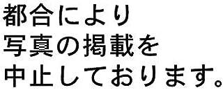 TAKUYA KIMURA×MEN'S NON-NO ENDLESS