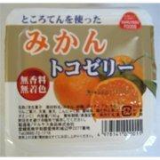 マルヤス食品 フルーツトコゼリー・みかん 130g [その他] ×8セット
