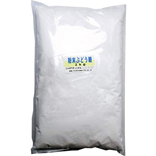 ブドウ糖 粉末 業務用 2kg