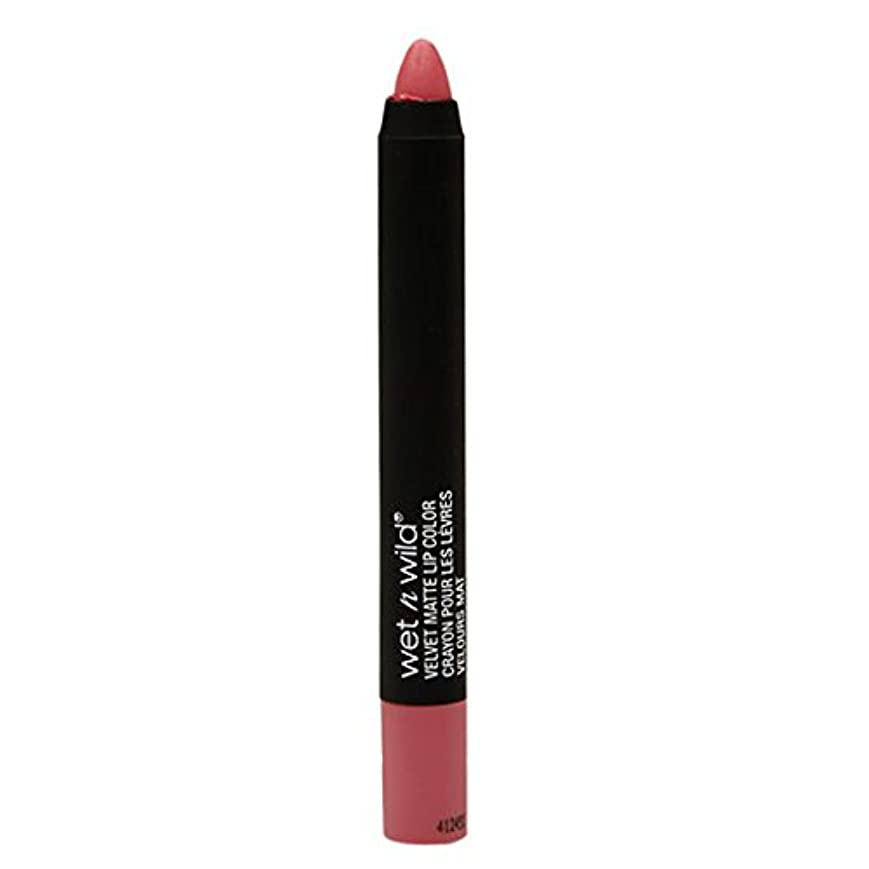 賢明な出血販売員(3 Pack) WET N WILD Velvet Matte Lip Color - Berry Tales (並行輸入品)