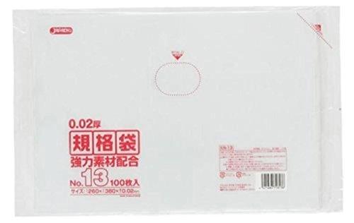規格袋 13号100枚入02LLD+メタロセン透明 KN13 【まとめ買い(60袋×5ケース)合計300袋セット】 38-425