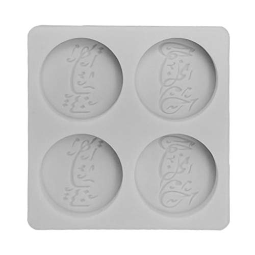 BullBallBoll Eid Mubarak Arabic Font Silicone Cake Fondant Mold Cookie Chocolate Sugar Craft
