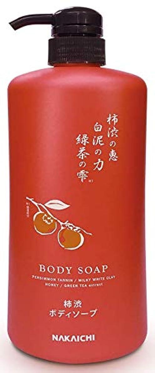 ガイド電気のくま柿渋液体ボディソープ