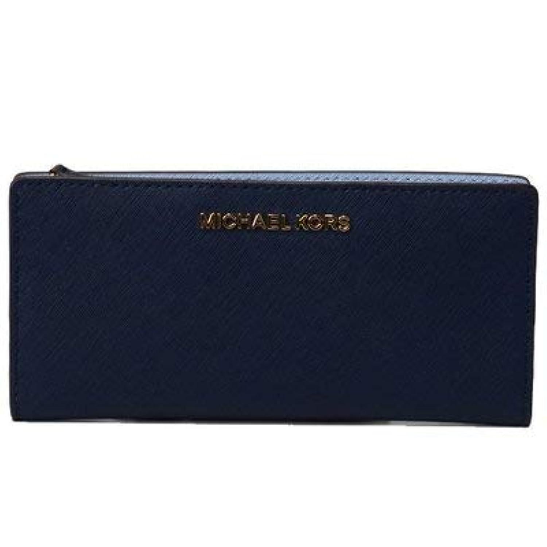 [マイケルコース] レザー ジェット セット トラベル 二つ折り カードケース付き 長財布 2点セット ネイビー×ペールブルー 35H8GTVD3T [並行輸入品]