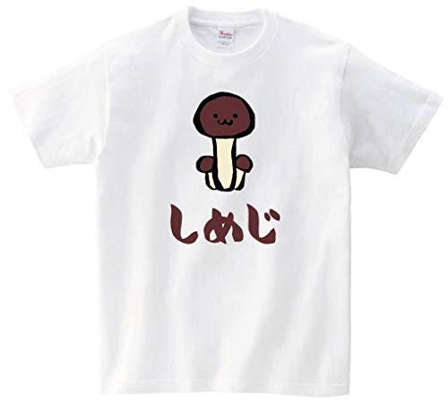 しめじ シメジ 野菜 果物 筆絵 イラスト カラー おもしろ Tシャツ 半袖 ホワイト L